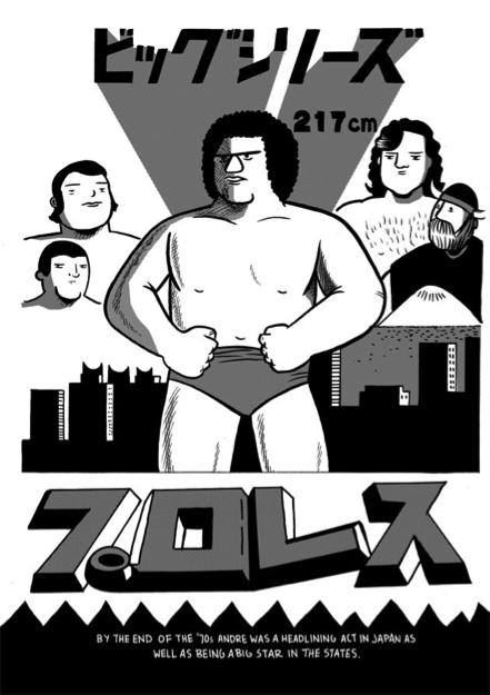 Image: Boxbrown.com